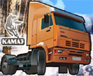  ENTREGAS KAMAZ
